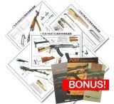 AK47 Poly Technologies Large Exploded View Schematic Chinese 56 Rifle Poster Set