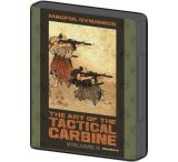 Magpul Art Of Tactical Carbine Volume II 2nd Edition 4 Disc DVD Set