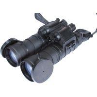 Armasight Eagle QS 3x Night Vision Binocular - Dual Tube, Gen 2+