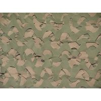 Camo Unlimited Hunting Accessories LW04B