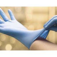 Cardinal Health Esteem Stretchy Nitrile Examination Gloves, Cardinal Health N8853XP Xp Gloves