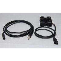 Humminbird AS PC3 USB PC Connection Kit