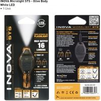 Inova Microlight Swipe To Shine Key Light