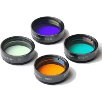 Meade Deep Sky Imager RGB Color Filter Set for Use w/ DSI PRO