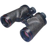 Nikon 7x50 Prostar Astronomy Binoculars 8207