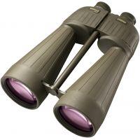 Steiner 15x80 M80 Military Binoculars