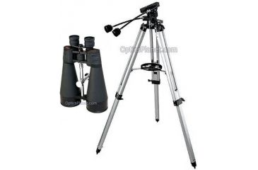 astronomy gift package - photo #31