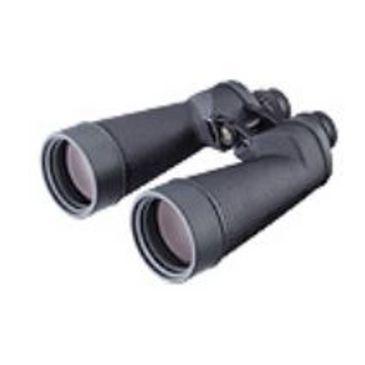 Fujinon Polaris 10x70mm Fmtsx Binocular 16330653coupon Available Brand Fujinon.