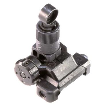Knight&039;s Armament Folding Micro Rear Sight Save 29% Brand Knight&039;s Armament.