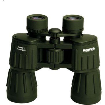 Konus 10x50mm Military Binoculars 2172 Save 26% Brand Konus.