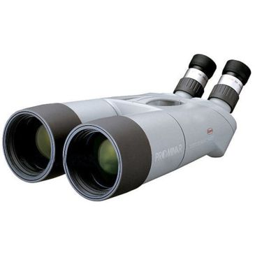 Kowa 32x82 High Lander Observation Binoculars - Top-Class Waterproof Large Observation Binocular Telescopecoupon Available Save Up To 13% Brand Kowa.