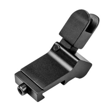 Ncstar Ar15 45-Degree Offset Flip-Up Sight Save Up To 20% Brand Ncstar.