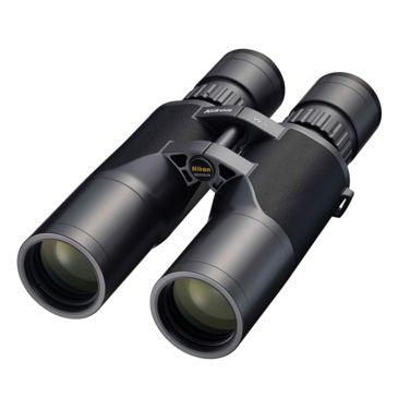 Nikon Wx 7x50 If Astronomy Binocular Brand Nikon.