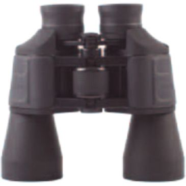 Sun Optics 12x50 Binocular, Multi-Coated Save 23% Brand Sun Optics.